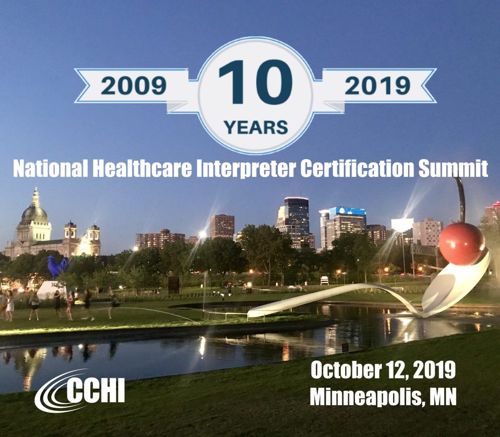 2019 National Healthcare Interpreter Certification Summit